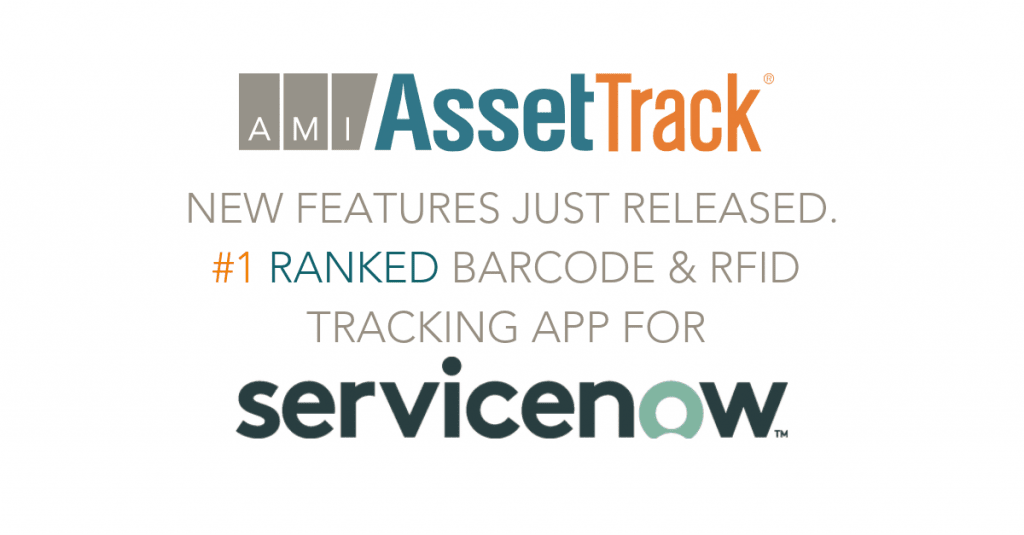 AssetTrack new features